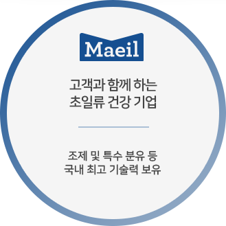 maeil_l